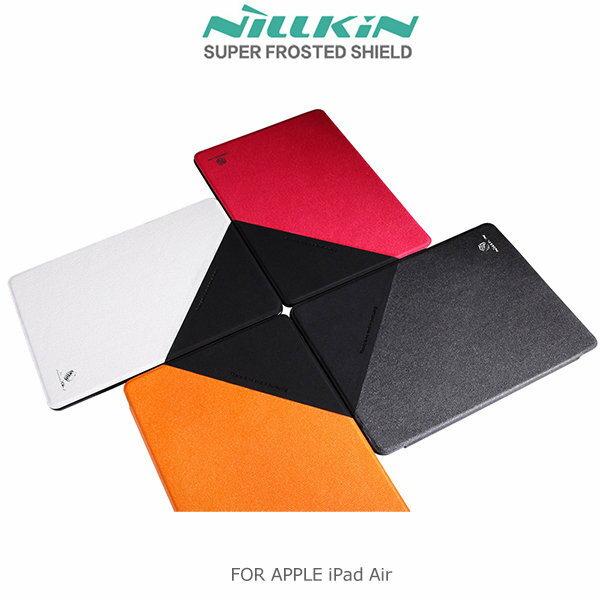 ~斯瑪鋒科技~NILLKIN APPLE iPad Air 新皮士 銳系列皮套 側翻皮套 保護套 保護殼 支架皮套