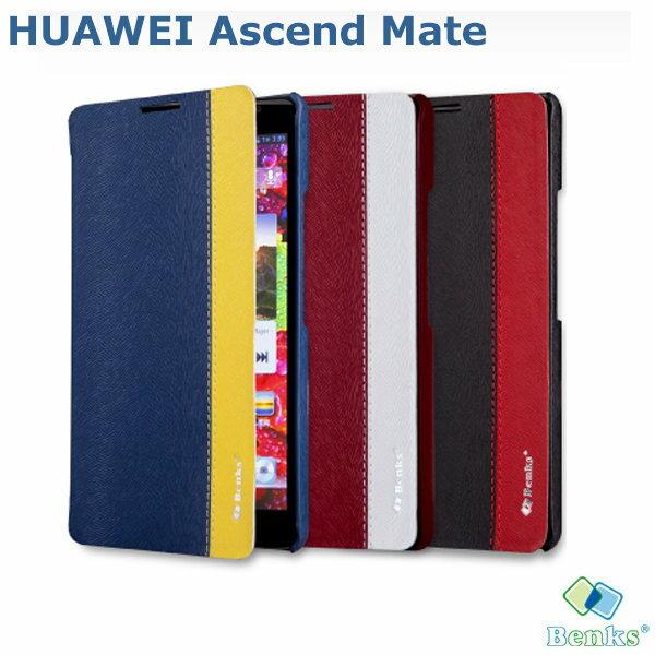 ~斯瑪鋒數位~Benks HUAWEI Ascend Mate 水果派撞色系列皮套 側開皮套 保護套