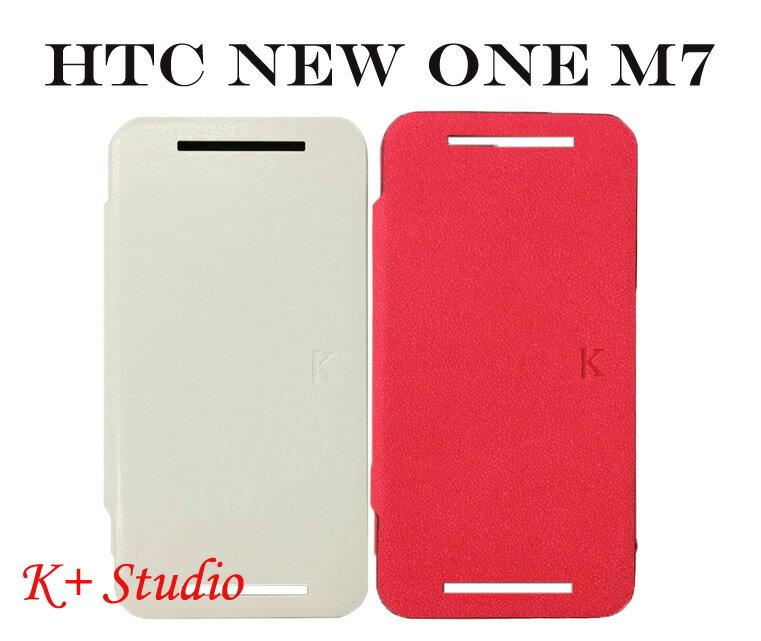 ~K+ Studio 方國強設計名款 HTC New One M7 設計款側翻皮套 保護套 (公司貨) 預購中