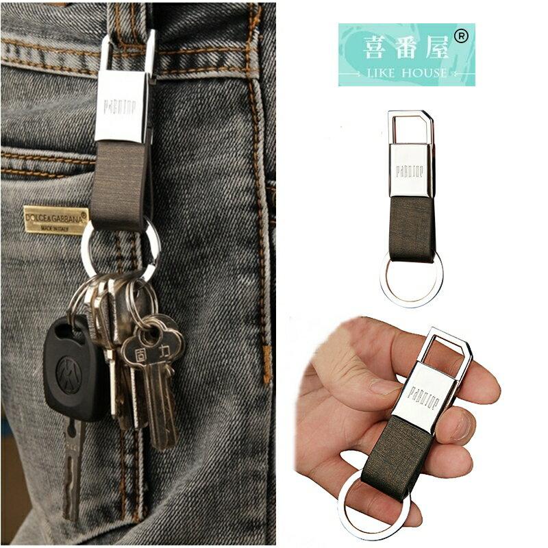 ~喜番屋~真皮金砂牛皮腰掛遙控機車汽車鑰匙圈鑰匙套皮套鑰匙包鑰匙掛環~KB55~
