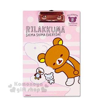 〔小禮堂〕懶懶熊 文件板夾《小.粉白條紋.趴姿.朋友.毛襪.北極熊》
