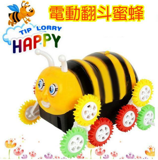 【省錢博士】小蜜蜂翻斗車 / 自動翻轉電動玩具車