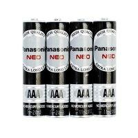 國際牌 4號電池黑色 60顆入 /盒