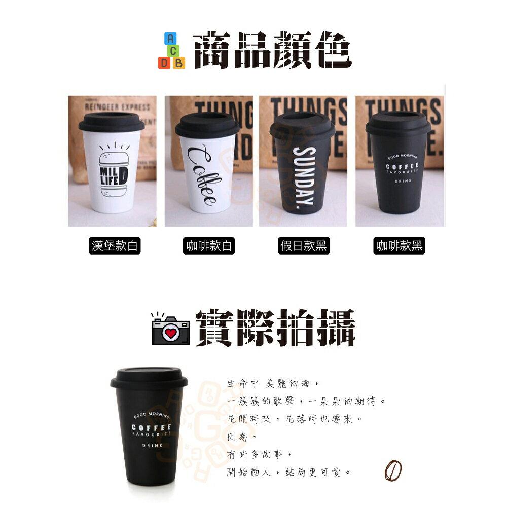 ORG《SD1364》創意~帶蓋 內層304不鏽鋼 咖啡杯 不鏽鋼杯 環保杯 隨身杯 隨手杯 飲料杯 保溫杯 保溫用品 3