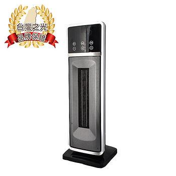 <br/><br/>  【尚朋堂】SH-8860 LED直立式陶瓷電暖器 (800/1350W)<br/><br/>