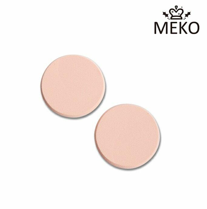 MEKO 圓形海棉 12P  C~058/化妝海綿