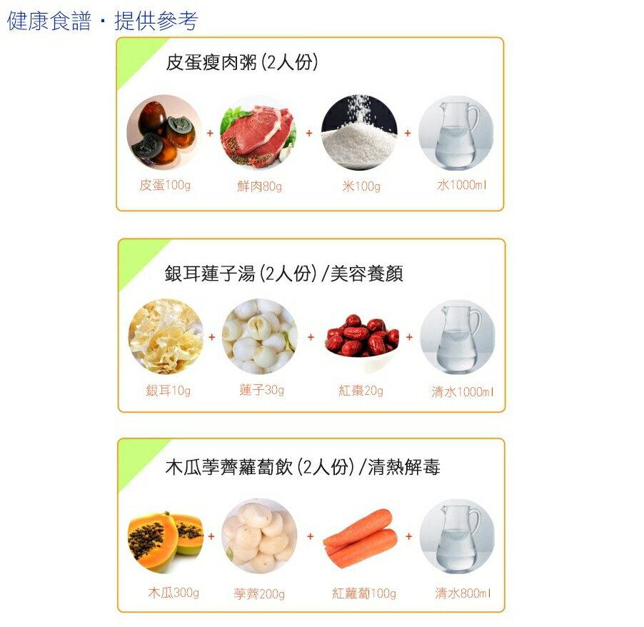 《SD0171》促銷!帶背光 繁體 中文按鍵 10kg 料理秤 電子秤 液晶秤 茶葉 / 烘焙 / 點心 / 中藥 迷你秤 廚房秤 8