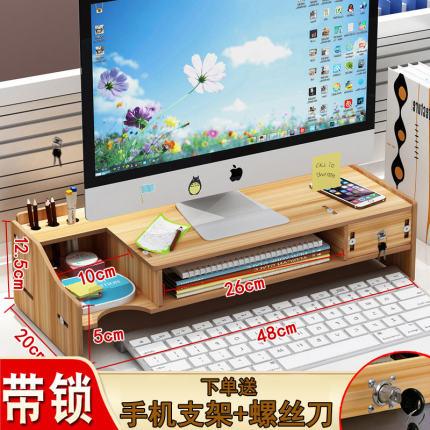 顯示屏增高器護頸電腦顯示器屏增高架辦公室液晶底座墊高架桌面鍵盤收納置物架『CM47080』