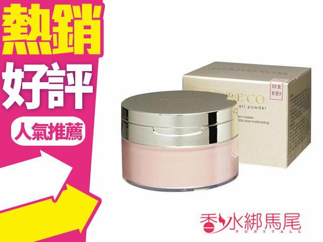 韓國 BEBECO 花漾晶亮蜜粉 35g 粉質細緻妝感自然透明◐香水綁馬尾◐