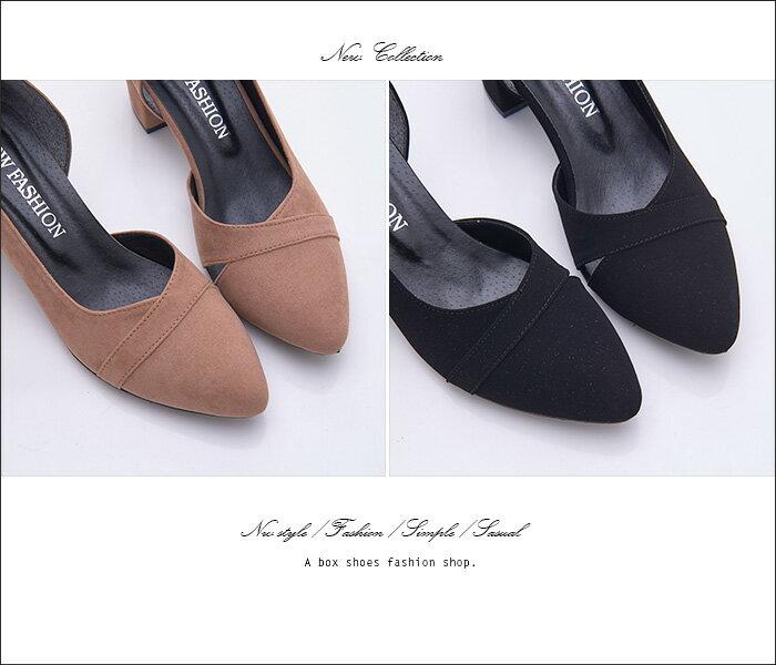 格子舖*【KW9210】MIT台灣製 OL上班族 宴會正式場合必備 素面質感麂皮 5.5中粗跟尖頭包鞋 中跟鞋 2色 1