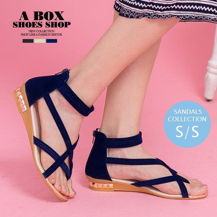 格子舖*【ASDA918】完美女神 交叉繞帶拉鍊穿脫 繞踝璀璨金屬厚底楔型設計涼鞋 2色