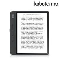【Kobo Forma (中文版)旗艦級電子書閱讀器8G/32G】8吋300ppi大螢幕x實體翻頁按鍵x螢幕翻轉功能✈免運 0