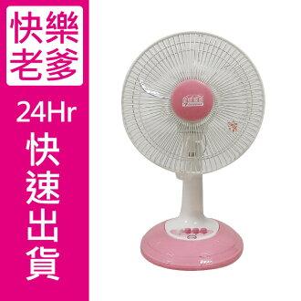 【華信】台灣製造12吋桌扇(HF-2011)