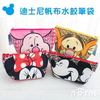 NORNS 【正版迪士尼水餃帆布筆袋】T型 小豬 跳跳虎 米妮 米奇 化妝包 收納包 鉛筆盒