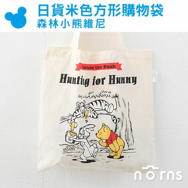 NORNS 【日貨米色方形購物袋-森林小熊維尼】迪士尼 小熊維尼 復古 帆布包 側背包 包包