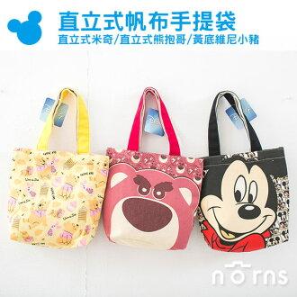 NORNS 【迪士尼直立式帆布手提袋】Disney 維尼 米奇 熊抱哥 包包 側背包 帆布包