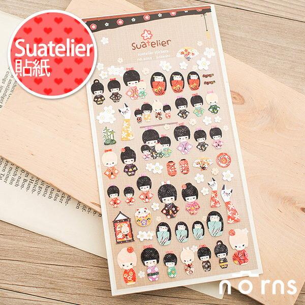 NORNS 【Suatelier sticker-日本娃娃貼紙】拍立得照片 手帳 行事曆 裝飾貼紙