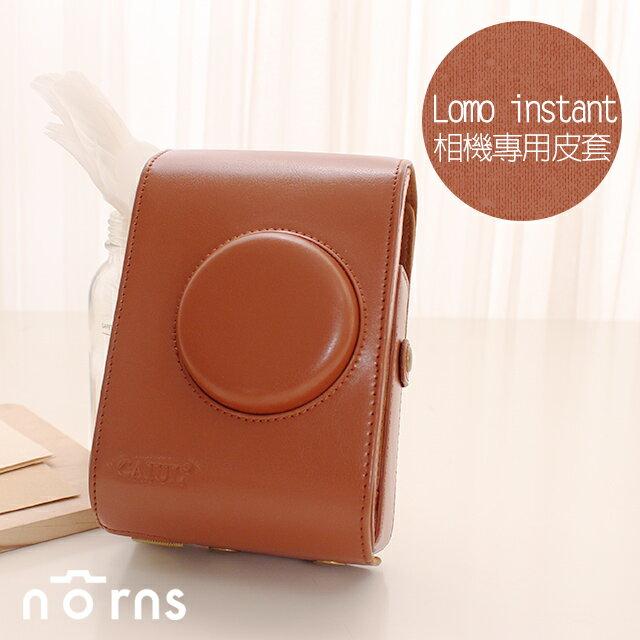 NORNS~Lomo instant拍立得相機 皮套~相機包 保護套Lomography