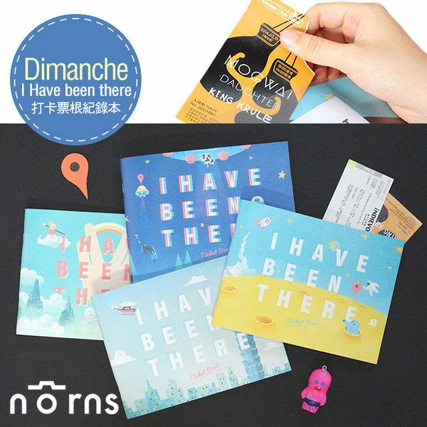Norns:NORNSDimanche【迪夢奇I'vebeenthere打卡票根紀錄本】文創收集收納文具管理