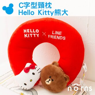 NORNS【C字型頸枕 Hello Kitty 熊大】正版授權 玩偶 靠墊 午睡枕 娃娃 U型枕 靠枕