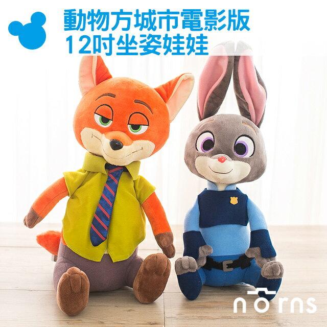 NORNS~動物方城市電影版12吋坐姿娃娃~ 迪士尼 玩偶 狐狸尼克 兔子茱蒂 Zooto
