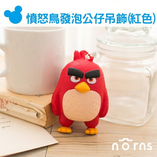 NORNS【憤怒鳥發泡公仔吊飾(紅色)】Angry bird 銳德 公仔