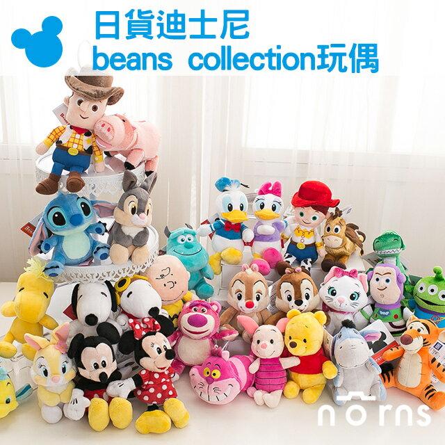日貨迪士尼beans collection玩偶 - Norns 娃娃 小熊維尼 Snoopy 玩具總動員 米奇米妮 奇奇蒂蒂 史迪奇 小豬