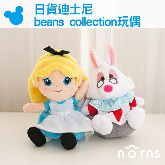 NORNS【日貨beans collection玩偶】娃娃 白兔先生 愛麗絲 愛莉絲 夢遊仙境 迪士尼 絨毛玩具