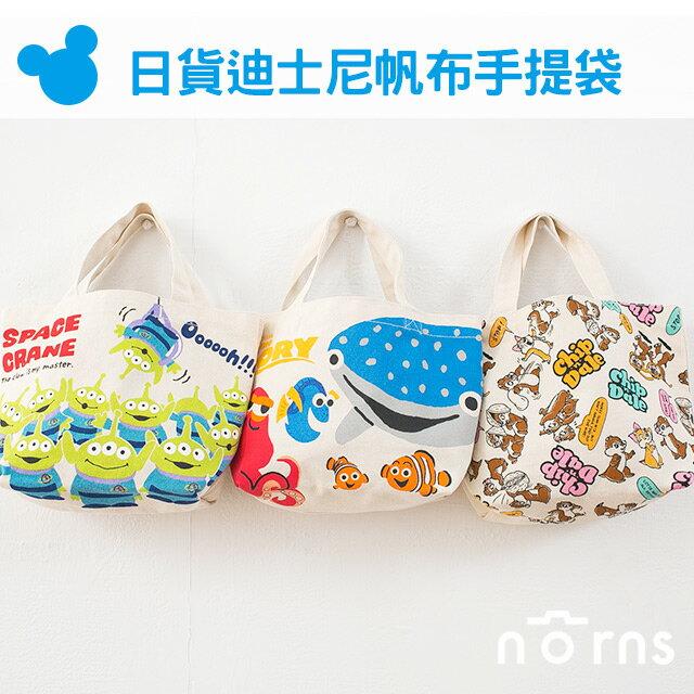 NORNS~日貨迪士尼帆布手提袋~ 包包 帆布袋 便當袋 三眼怪海底總動員奇奇蒂蒂