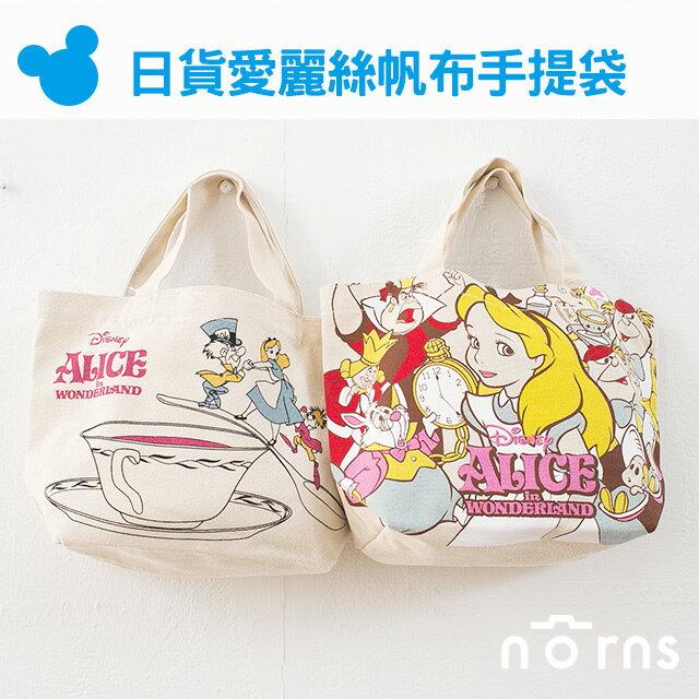 NORNS【日貨愛麗絲帆布手提袋】迪士尼 包包 帆布袋 便當袋 妙妙貓 愛莉絲 購物袋