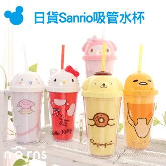 NORNS【日貨Sanrio吸管水杯】飲料杯 冷水壺 Hello Kitty Melody 布丁狗 蛋黃哥 大耳狗 日本進口