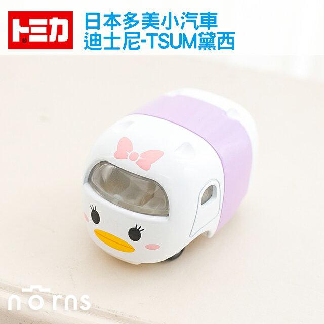 日貨Tomica小汽車迪士尼-TSUM TSUM黛西 - Norns 日本多美小汽車 日本地區限定版 疊疊樂