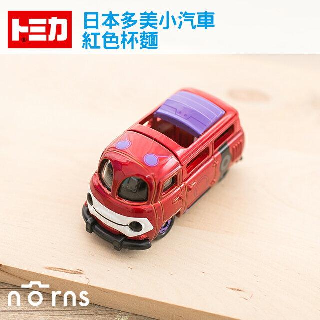 NORNS 【日貨Tomica小汽車(紅色杯麵)】日本多美迪士尼小汽車 大英雄天團 BIG6 玩具車