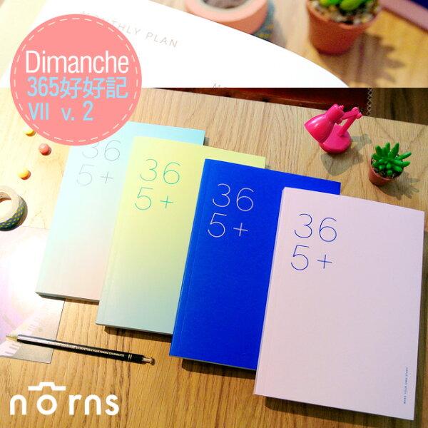 NORNSDimanche【365好好記Ⅶv.2】迪夢奇年曆手帳本記事本台灣文創