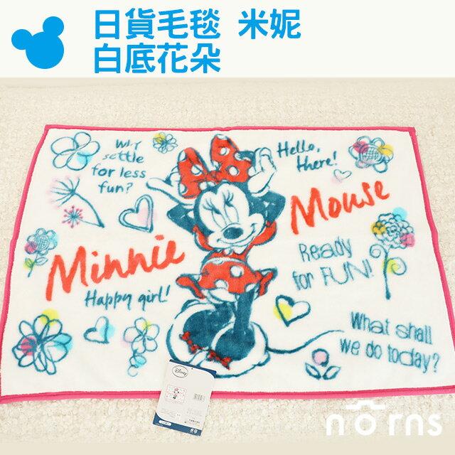 NORNS【日貨毛毯 米妮 白底花朵】迪士尼 米老鼠冷氣毯 棉被 懶人毯 披肩 暖毯 被子 日本