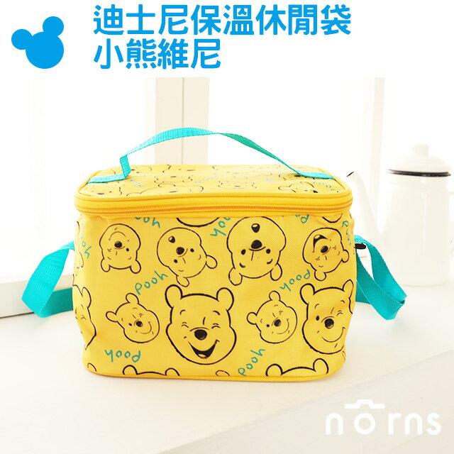 NORNS~迪士尼保溫休閒袋 小熊維尼~ 背包 便當袋 保溫提袋 野餐袋 露營用品 ~