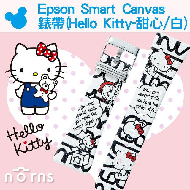 NORNS 【Epson Smart Canvas 錶帶(Hello Kitty-甜心/白)】日台限定 卡通錶帶
