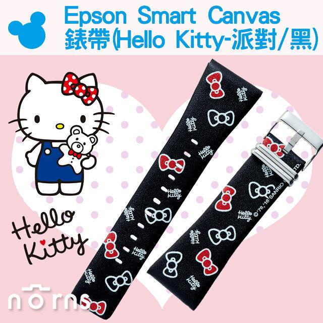 NORNS 【Epson Smart Canvas 錶帶(Hello Kitty-派對/黑)】日台限定 卡通錶帶