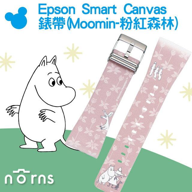 NORNS 【Epson Smart Canvas 錶帶(Moomin-粉紅森林)】日台限定 卡通錶帶