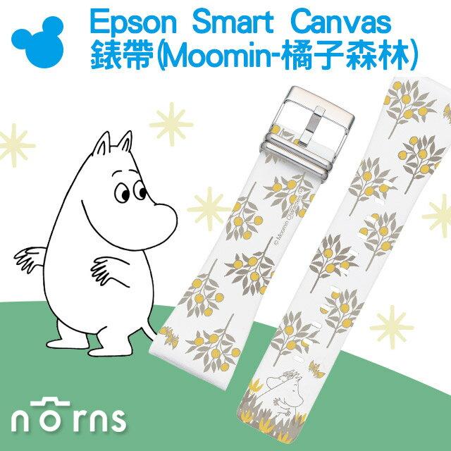 NORNS 【Epson Smart Canvas 錶帶(Moomin-橘子森林)】日台限定 卡通錶帶