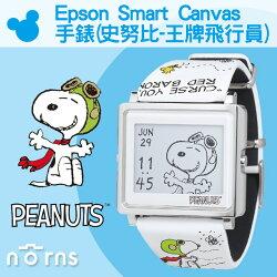 Norns 【Epson Smart Canvas 手錶(史努比-王牌飛行員)】電子錶 日台限定 卡通錶 SNOOPY