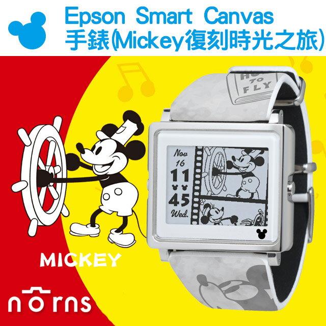 NORNS 【Epson Smart Canvas 手錶(Mickey Mouse/復刻時光之旅)】電子錶 日台限定 卡通錶 米奇