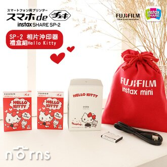 NORNS【Fujifilm 富士SP2相片沖印機禮盒組Hello Kitty】SP-2拍立得相印機 公司貨 保固一年
