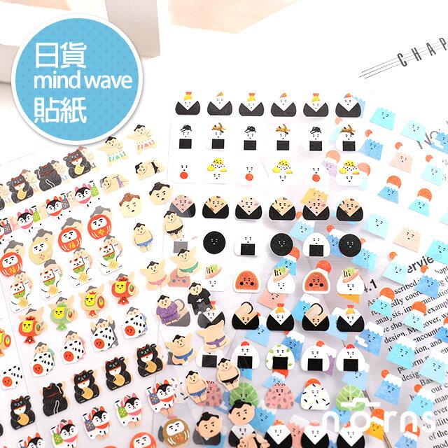 NORNS【日貨mind wave貼紙 Nippon seal和風系列】日本富士山飯糰相撲招財貓不倒翁