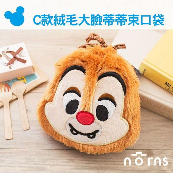 Norns 【C絨毛大臉蒂蒂束口袋】迪士尼DISNEY 卡通絨毛束口袋 Chip Dale