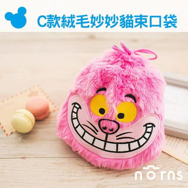 NORNS ~C款絨毛妙妙貓束口袋~ Mini Wide 拍立得 迪士尼 愛麗絲夢遊仙境