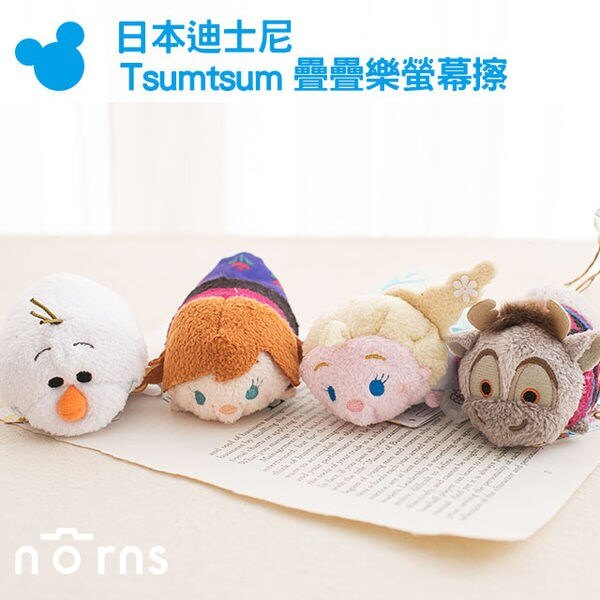 NORNS 【日本迪士尼TsumTsum疊疊樂螢幕擦 冰雪奇緣】雪寶 Sven 安娜 Elsa Frozen