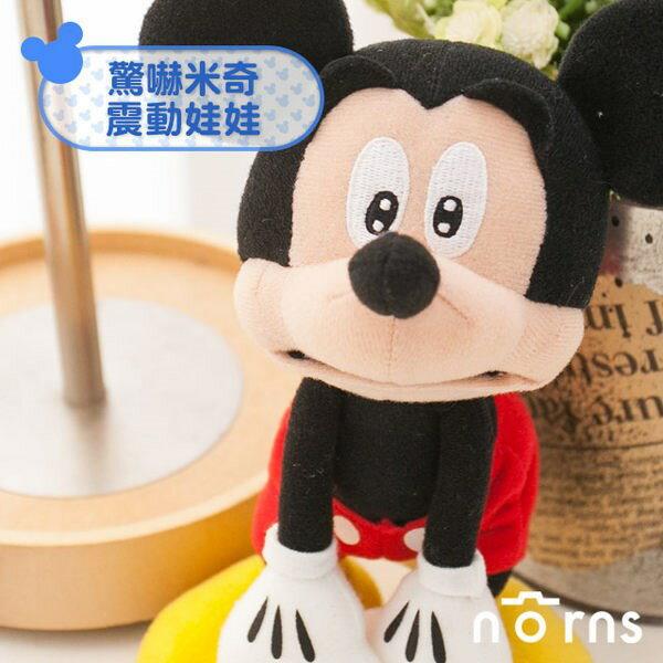 NORNS 【東京海洋迪士尼驚嚇米奇拉震娃娃】日本帶回正版 disney 米奇 Mickey 禮物