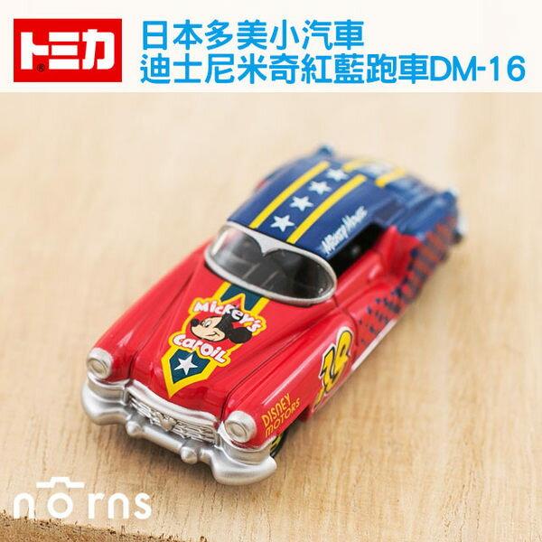 NORNS 【迪士尼米奇紅藍跑車DM-16】日本TOMICA多美小汽車 Mickey 米老鼠 玩具車