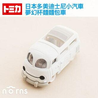 NORNS 【夢幻杯麵麵包車】日本TOMICA多美迪士尼小汽車 迪士尼 大英雄天團 Baymax